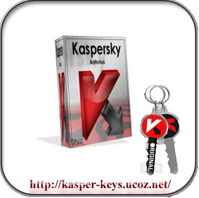 Сайт поддержки пользователей антивируса nod32, имена и пароли, ключи для об