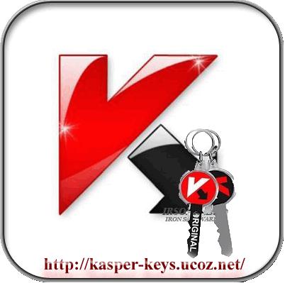 Ключи для касперского, отсортированы от  02.02.2012 г. Просмотров