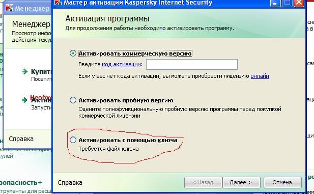 Ключи Касперского Новые.