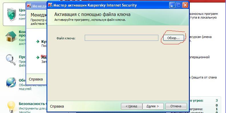 Код активации сексконтакт: http://gexxfoto.ru/20052-kod-aktivacii-sekskontakt.html