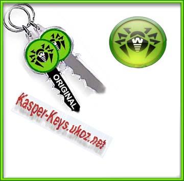 Web, ключ, dr, ключ для dr.web 5, для, ключ для dr web 5, ключ…
